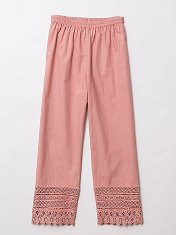 Pantaloon Ladies Pant