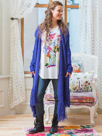 Lovey Dovey Sweater